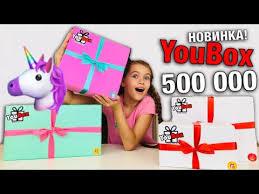 Распаковка <b>Unicorn</b> Box - сюрприз бокс от YouBox / НАША МАША