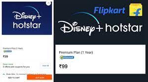 Disney+ Hotstar Premium at RS 99 Only, Hotstar Vip Free, Hotstar ViP Free  For Jio Users, Hotstar ViP - YouTube