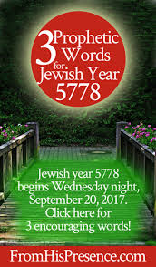 3 ic words for jewish year 5778 by jamie rohrbaugh fromhispresence