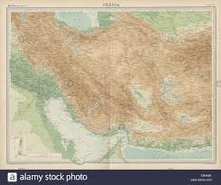 Persia Map Stock Photos Persia Map Stock Images Page 2