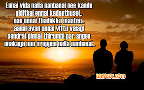 Natpu Quotes In English Tamil Quotes Magnificent Tamil Quotes On Friendship
