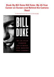 Book By Bill Duke Bill Duke My 40 Year Career On Screen And
