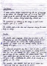 me essay ideas about me essay ideas