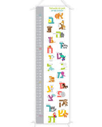 Aleph Bet Growth Chart With Animals Hebrew Alphabet Chart Canvas Growth Chart Hebrew Growth Chart Hebrew Kids Art Jewish Baby Gift