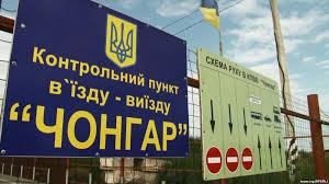Картинки по запросу посещение зеленским границы крым