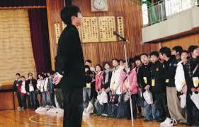 School Visit Program Osaka Info