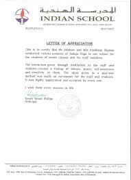 Experience Certificate Sample Of School Teacher New Sample Teacher
