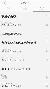 おしゃれな文字加工がしたい日本語英語アート色んなタイプの