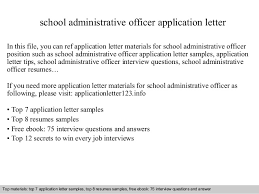 Administration Officer Sample Resume Mesmerizing School Administrative Officer Application Letter
