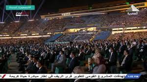 """بث مباشر.. فعاليات المؤتمر الأول لـ""""حياة كريمة"""" بحضور الرئيس السيسي"""