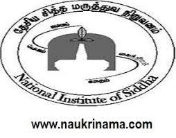 Nis Non Medical Assistant Pharmacist Recruitment 2015 Naukri Nama