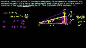 how to solve trigonometry word problem of trigonometry