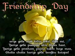 Best Moment Happy Friendship Day Advance Sms Hindi Great Best
