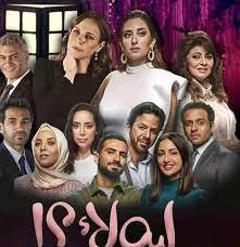 """مسلسل """" ليه لا """"بطولة أمينة خليل الحلقة 8 يتصدر تريند محرك البحث جوجل - مصر  البلد الاخبارية"""