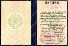 Красный диплом и золотая медаль А важен ли купить диплом в саратове и области красный диплом