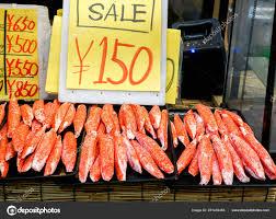 Closeup Crab Sticks King Crab Legs Meat ...
