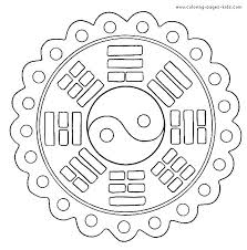 Yin Yang Mandala Coloring Pages Part 5 Free Resource For Teaching