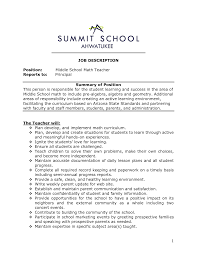 resume for high school special education teacher cover letter resume for high school special education teacher high school teacher job description duties and requirements math