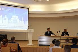 Мэр города Ярославля провел встречу с руководителями промышленных  На заводе Балтика Ярославль прошла встреча мэра города с представителями промышленных предприятий