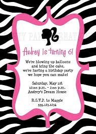 Print Out Birthday Invitations Magnificent Free Printable Zebra Print Birthday Invitations Free Printable