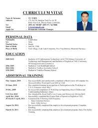 Simple Blank Curriculum Vitae Template Free Employment Cv Sample