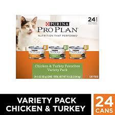 Turkey Wet Cat Food Amazon Com