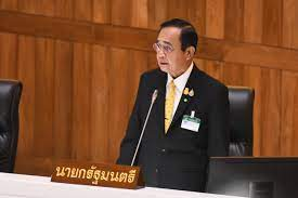ROYAL THAI GOVERNMENT