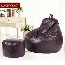 luckysac lazy couch bean bag single living room tatami cal leather bean bag sofa set chocolate color