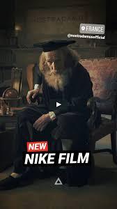 FILM SWIPE UP NOSTRADAMUS 2.0 A (IG LONGER)