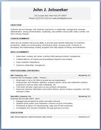 Job Resume Template Free