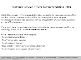 Letter Of Recommendation Customer Service Customer Service Officer Recommendation Letter