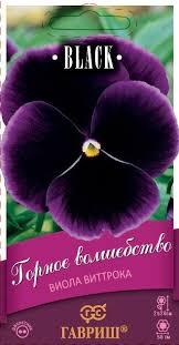 <b>Семена Виола</b> Горное волшебство, Виттрока (Анютины глазки ...