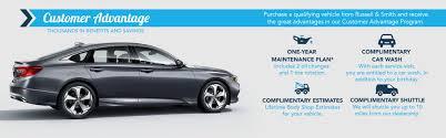 disclaimer customer advane program