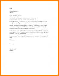 Letter Of Resignation Teacher Best Ideas Of 24 Cashier Resignation Letter Unique Letter Of 21