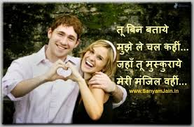 romantic shayari pictures tu bin bataye mujhe le chal kahi