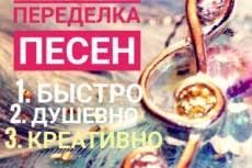 Помогу сделать контрольную работу по английскому языку от руб Помогу сделать контрольную работу по английскому языку 3 ru