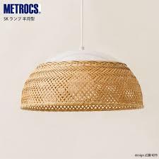 pendants lights lighting sk lamp half moon shaped ceiling light bamboo lighting metrocs 10p01oct16