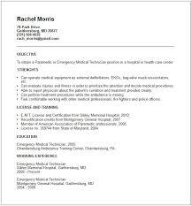 make a free resume no download   sample resume for victoria secretmake a free resume no download powerful sample resume formats how to make a resume resume