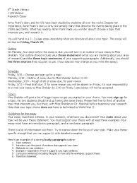 research essay prompt essays thesis
