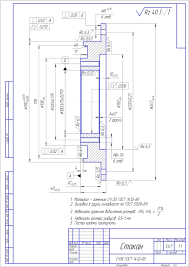 Персональный сайт Курсовые дипломные проекты по технологии  Курсовой ТМ чертежи Стакан 3d модель