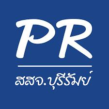 PR สสจ.บุรีรัมย์ - YouTube
