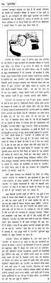 cover letter why penn essay why penn engineering essay why upenn  cover letter why penn essay literacy homework help thumbwhy penn essay