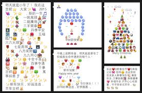 emoji text emoji text compositions copy pasted on wechat as seasons