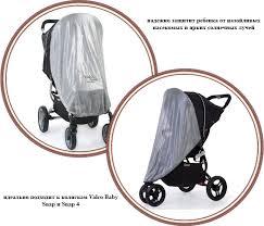 <b>Valco Baby</b> Snap Snap 4 <b>москитная сетка</b> для колясок и 4 - купить ...