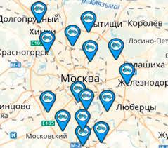 Продажа и ремонт <b>стартеров</b>, генераторов в Савеловском районе