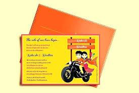 Create Wedding Invitation Card Free Wedding Invitation Cards