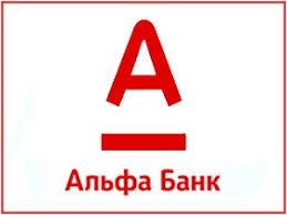 Отчёты по производственной практике программиста Как писать отчёт по практике в Альфа Банке