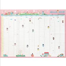 daily planning calendar us 0 78 24 off 2019 365days paper wall calendar daily planner notes study new year plan schedule 43 58cm office school supply in calendar from