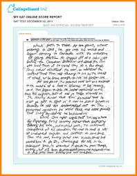 how to write a sat essay rio blog how to write a sat essay dec essay pg 2 jpg