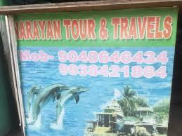 narayan tour travels photos puri travel agents